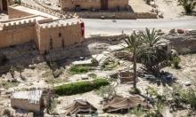 """""""مغاور السند""""... مساكن البربر المعلقة في جبال تونس"""