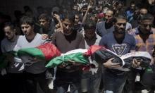 السلطة وحماس تتبادلان الاتهامات بعد حرق 3 أطفال