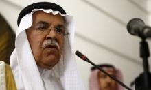 السعودية: إقالات وإعفاءات ضمن إعادة هيكلة مجلس وزراء