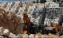 مستوطنة بين نابلس ورام الله لإرضاء المستوطنين