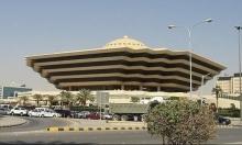 السعودية: مقتل شرطي خلال إحباط هجوم