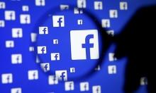 كيف يؤثر الفيسبوك على مصروفك الشخصي؟