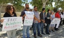 الناصرة: وقفة تضامنية مع الشاعرة دارين طاطور