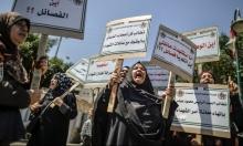 غزة: مظاهرة احتجاجية على استمرار أزمة الكهرباء