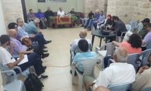 """حيفا: عقد اجتماع """"لا للمس بالأوقاف"""" وتوصيات بمواصلة النضال"""