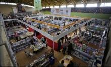 انطلاق فعاليات معرض فلسطين الدولي العاشر للكتاب