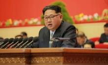 كيم جونغ أون: لن تستخدم النووي إلا بحال مهاجمتها
