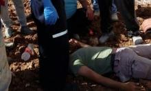 إصابة عامل من البعينة نجيدات بحادث عمل