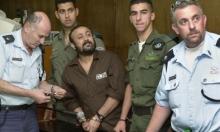 مروان البرغوثي: لإعادة صوغ العلاقة مع دولة الاحتلال