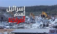 إسرائيل تهدم أفراحنا