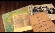 محمود درويش... سجل أنا عربي