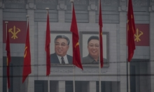 كوريا الشمالية تقرر تعزيز ترسانتها النووية
