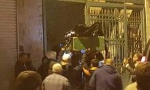 القدس: تشييع جثمان الشهيد نمر بشروط مقيدة