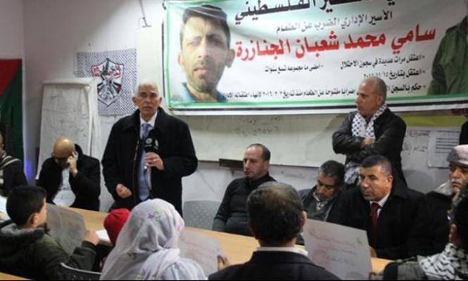 68 يوما على الإضراب: الجنازرة في وضع صحي صعب