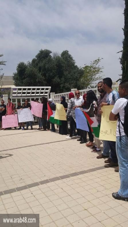بئر السبع: وقفة حداد أمام الجامعة عشية ذكرى النكبة