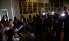 فنزويلا: الحكومة تتهم المعارضة بتزوير في التوقيعات لاقالة مادورو