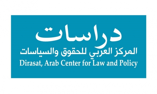 """""""دراسات"""": كتاب المدنيات الجديد يغيّب الرواية الفلسطينية"""