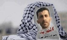 بعد 69 يومًا: الأسير الجنازرة يعلق إضرابه عن الطعام