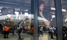 اندلاع حريق في قسم المطاعم بمطار اللد الدولي