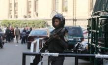 مصر: الحكم على 25 مواطنًا بالإعدام
