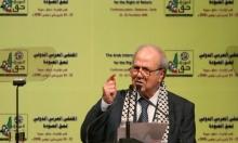 سويسرا: لا دليل لاتفاق سري بالسبعينيات مع منظمة التحرير