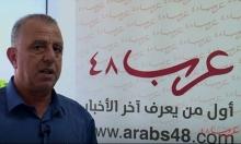 الاتحاد القطري للجان أولياء الأمور العرب: لا لكتاب المدنيات