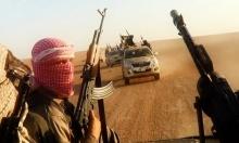 أستراليا: اعتقال خمسة أشخاص بشبهة التخطيط للانضمام لداعش