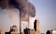 أميركا تعتزم نشر تقرير سري للغاية عن اعتداءات 11 أيلول