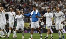 ريال مدريد الأغلى في العالم للعام الرابع