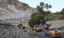 ليبيا: تنظيم داعش يسيطر على منطقة إستراتيجية غربي البلاد