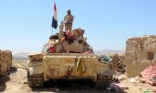 """اليمن: 15 قتيلا بهجوم تبناه """"داعش"""" استهدف معسكرا للجيش"""