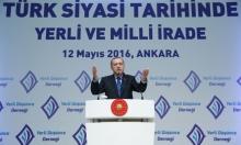 الاتفاق الأوروبي - التركي حول تأشيرات الدخول مهدد بالانهيار