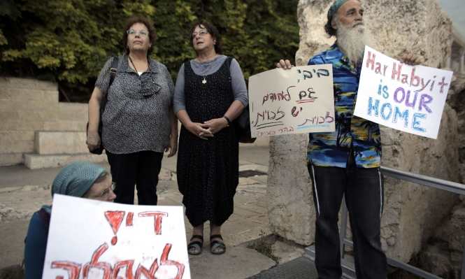 القدس: شرطة الاحتلال تعتقل فلسطينيين تصدوا لأوباش اليمين