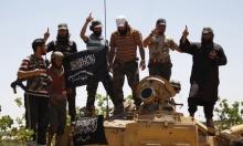 سورية: مقتل 16 قياديا بجبهة النصرة بضربة جوية