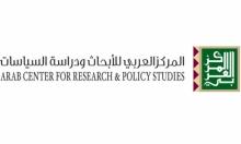 """صدور العدد التاسع عشر من مجلة """"سياسات عربية"""""""