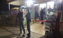 أم الفحم: سطو مسلح على محل تجاري وإطلاق نار