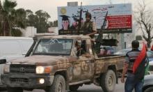 واشنطن: تخفيف حظر تصدير الأسلحة لليبيا