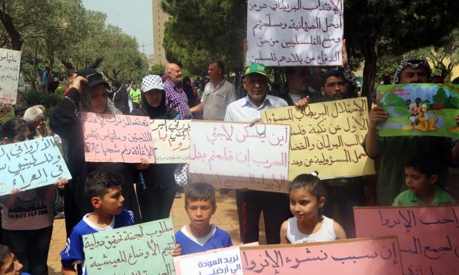 لاجئون فلسطينيون يتظاهرون أمام السفارة البريطانية ببيروت