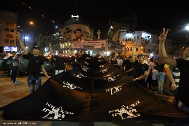 رام الله: مسيرة مشاعل عشية الذكرى الـ68 للنكبة الفلسطينية