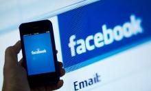 """""""فيسبوك"""" تفتح تحقيقا في مزاعم انحيازها السياسي"""