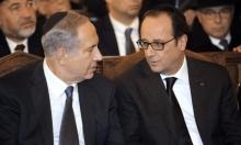 فرنسا تسعى للدفع بمبادرتها وإسرائيل تناور