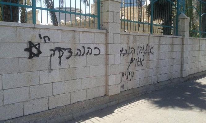 يافا: اعتدء ثالث على مسجد حسن بك خلال شهر