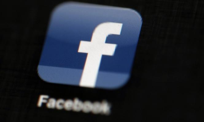 """لضمان الخصوصية: لا تفصح لـ""""فيسبوك"""" عن بعض المعلومات!"""