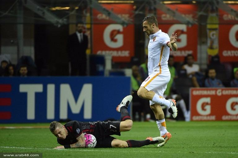 روما يقهر ميلان بعقر داره بثلاثية مقابل هدف
