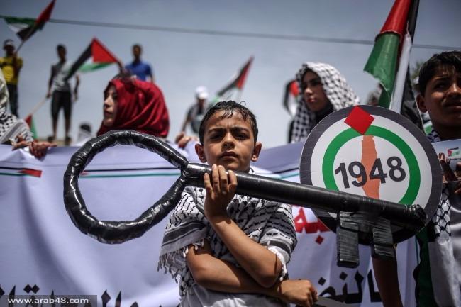غزة تحيي ذكرى النكبة