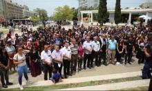 جامعة تل أبيب: إحياء مراسم النكبة بتلاوة لأسماء القرى المهجّرة