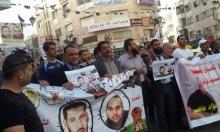 رام الله: وقفة تضامنية مع الأسرى المضربين