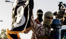 """الإنترنت... ساحة أخرى لمحاربة """"داعش"""""""