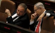 نتنياهو يلوح بضم ليبرمان لحكومته للضغط على هرتسوغ