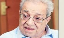وفاة المفكر العربي كلوفيس مقصود
